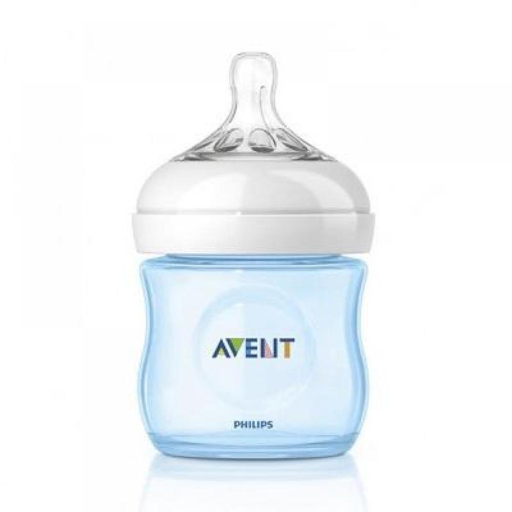 AVENT Láhev 125 ml Natural modrá 1ks
