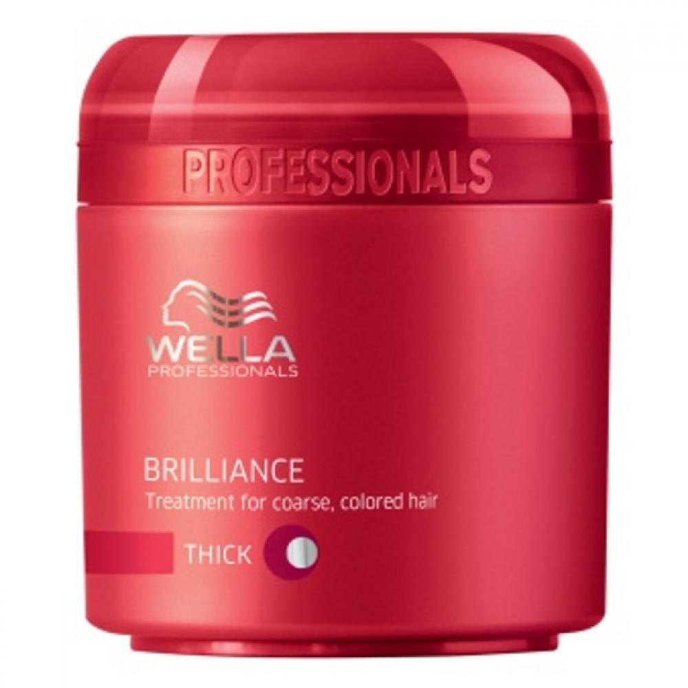 WELLA CARE3 MASKA 150ml - Pro silné barvené vlasy