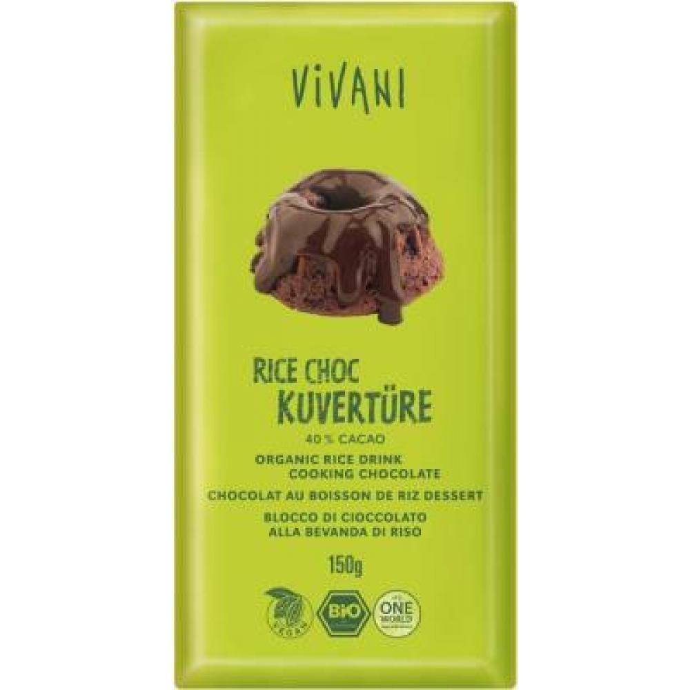 VIVANI bio čokoláda na vaření rýžová 150 g