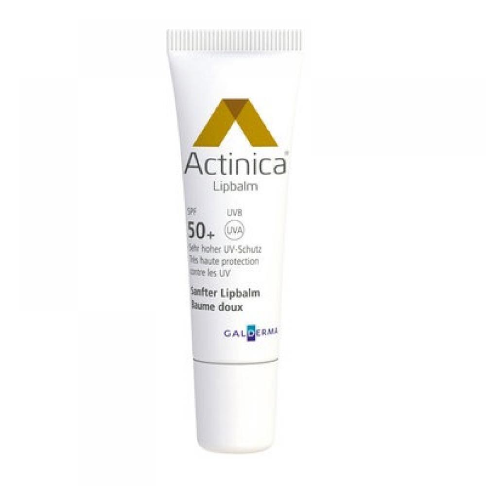 DAYLONG Actinica SPF 50+ Lipbalm 8 ml