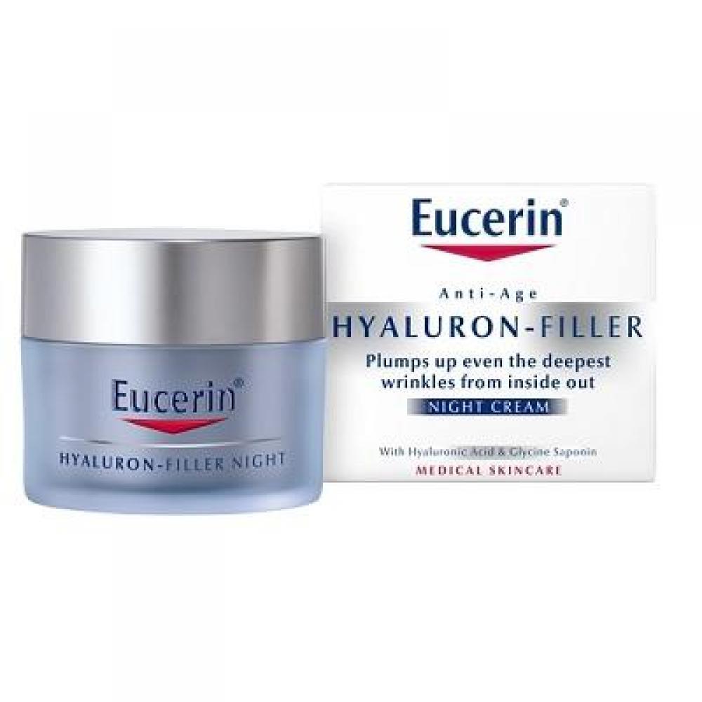 EUCERIN HYALURON–FILLER Intenzivní vyplňující noční krém proti vráskám 50 ml