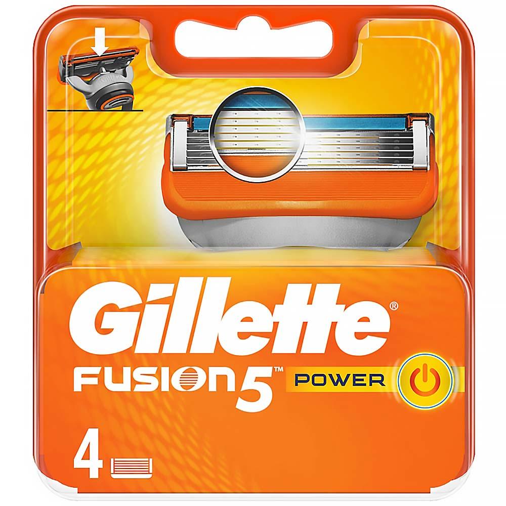 Gillette FUSION POWER náhradní hlavice 4ks 5 břitů