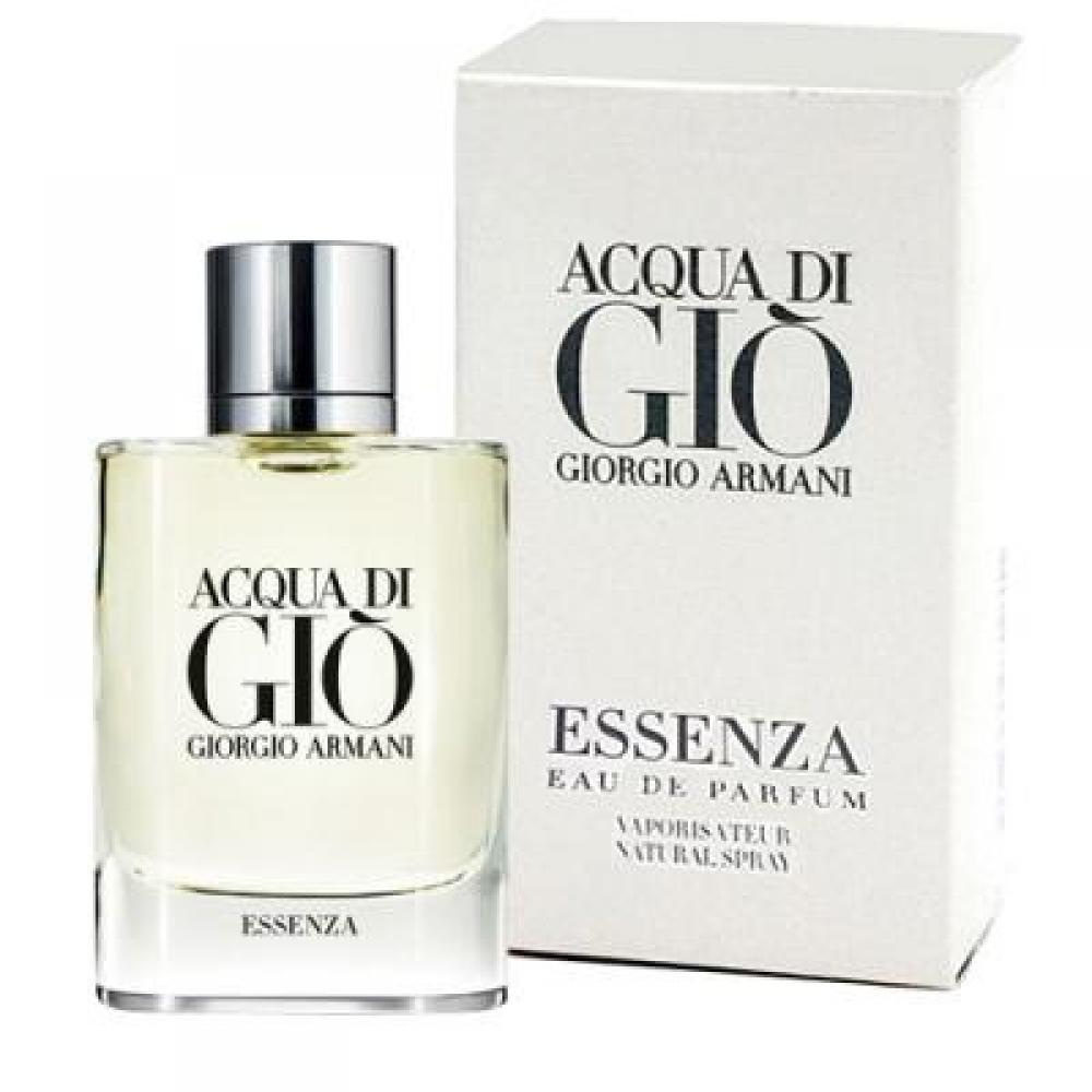 Giorgio Armani Acqua di Gio Essenza Parfémovaná voda 75ml