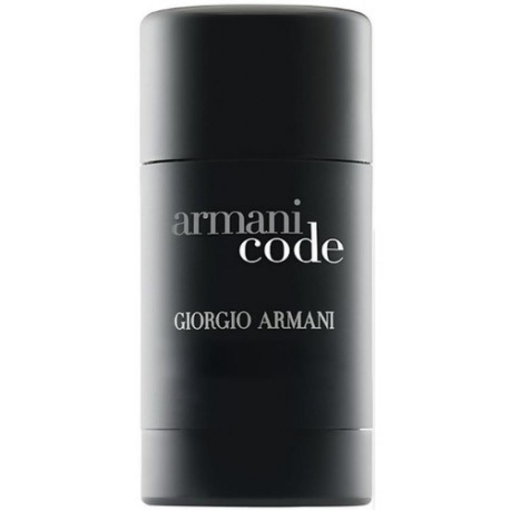 Giorgio Armani Black Code Deostick 75ml