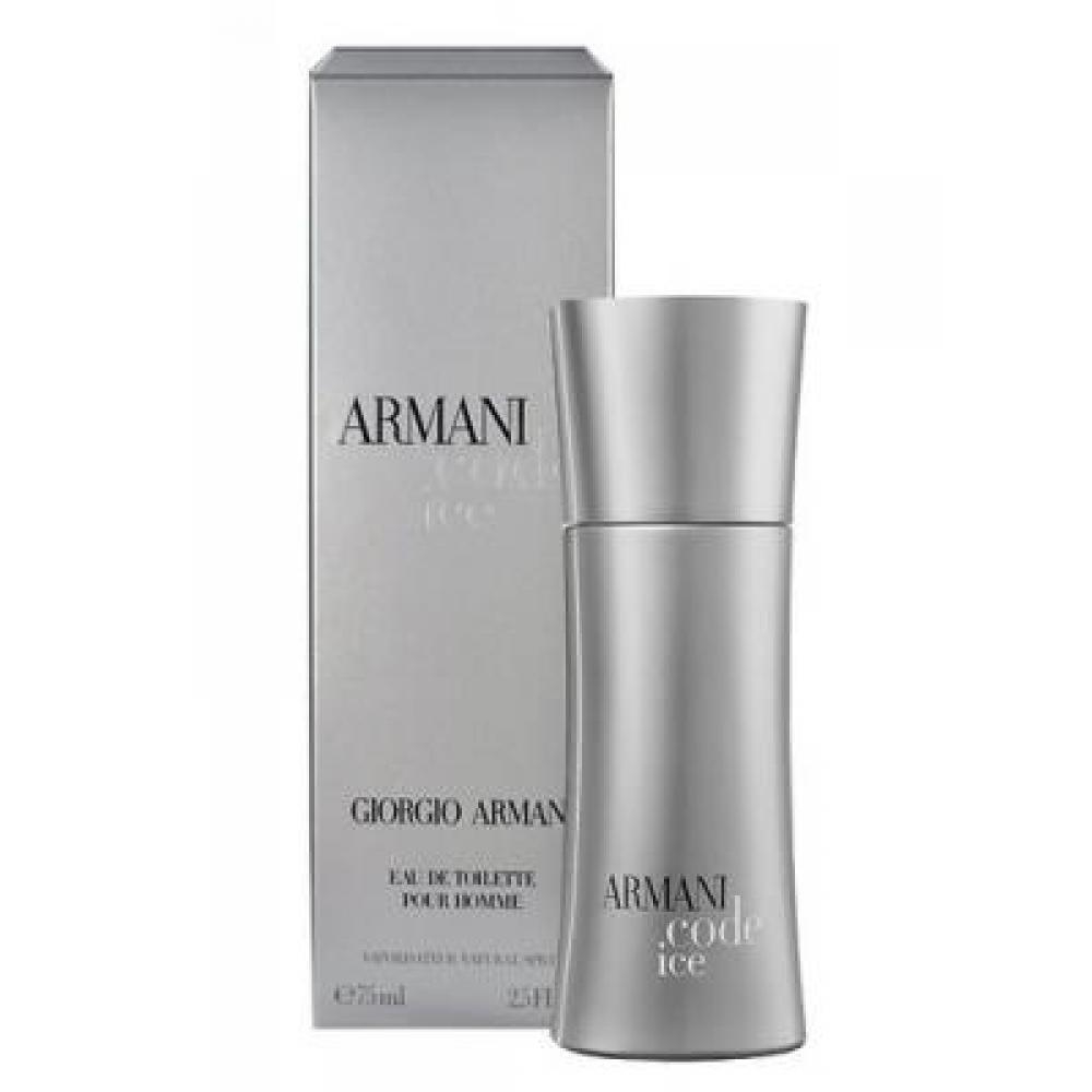 Giorgio Armani Code Ice Toaletní voda 75ml