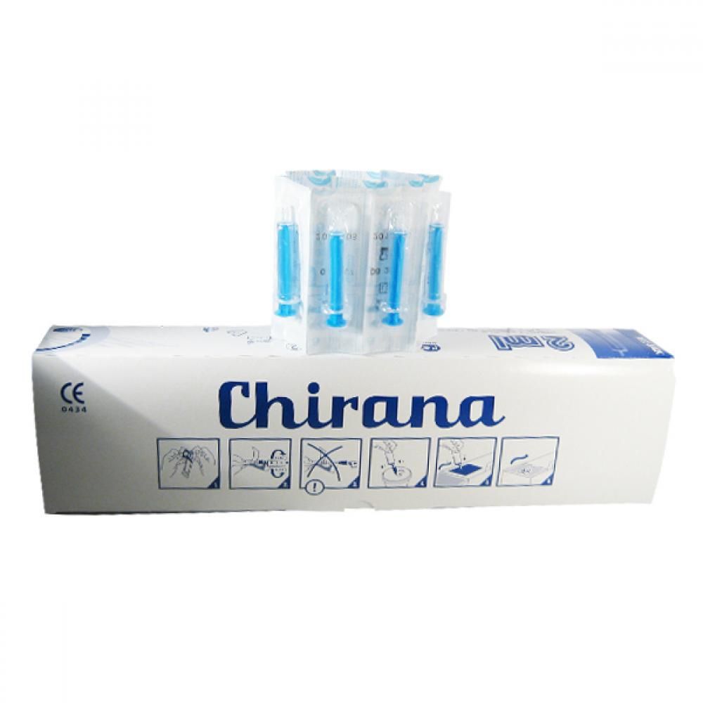 Injekční stříkačka 2 ml Chirana Luer jednorázová 100ks