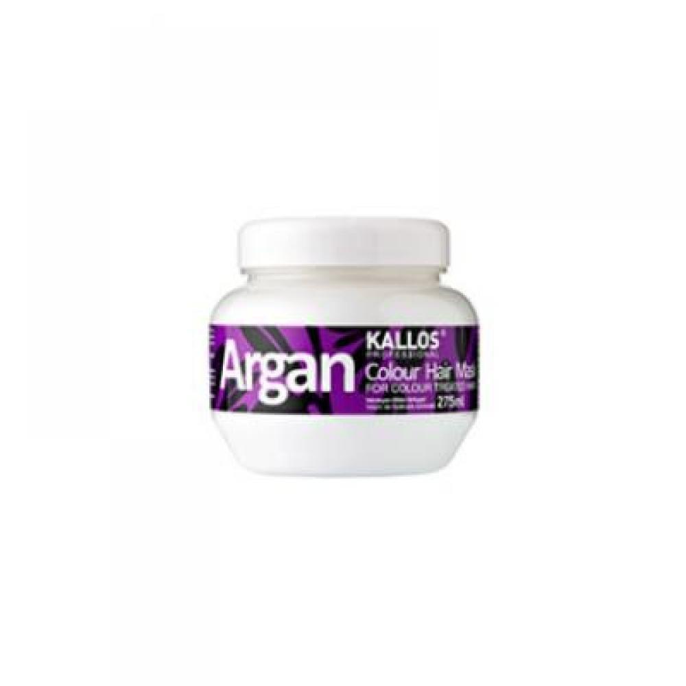 KALLOS Argan maska pro barvené vlasy 275 ml