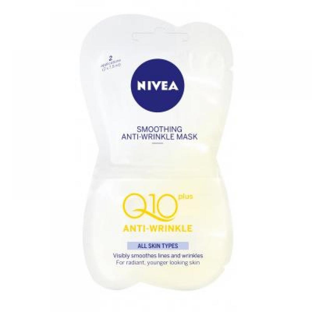 NIVEA Visage maska Q10 15 ml