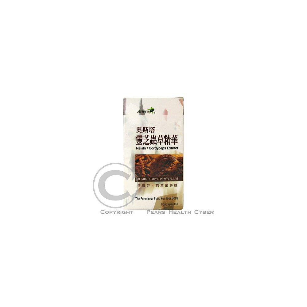 Reishi Cordyceps Extract 80 kapslí