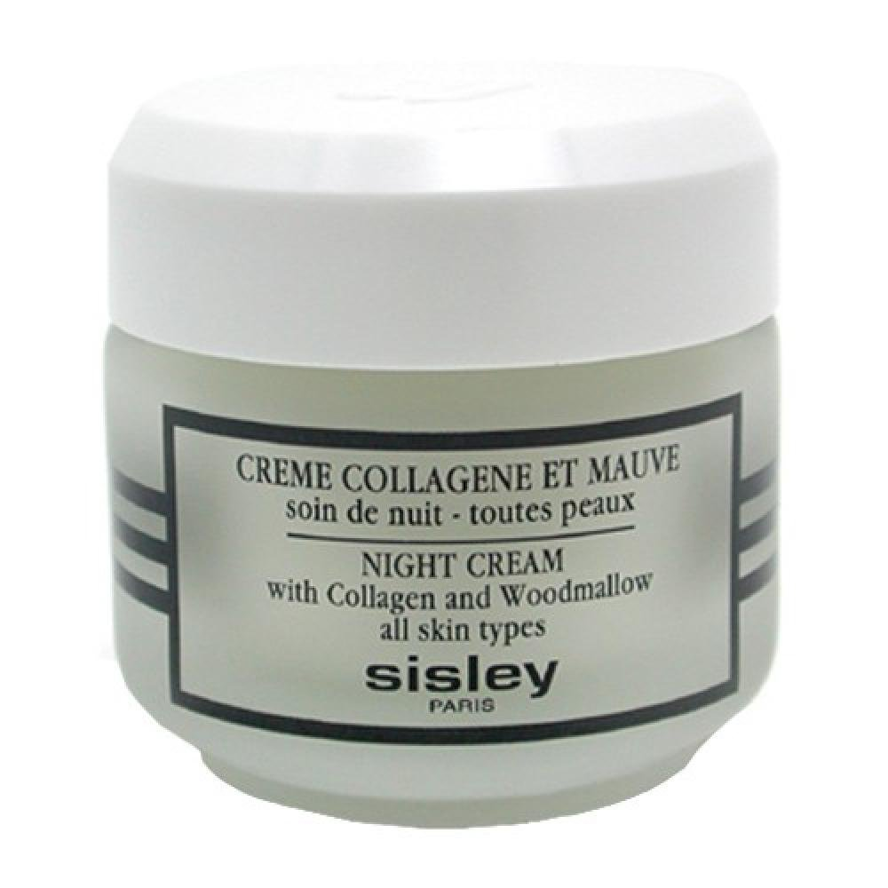 Sisley Night Cream 50ml with Colagen and Woodmallow