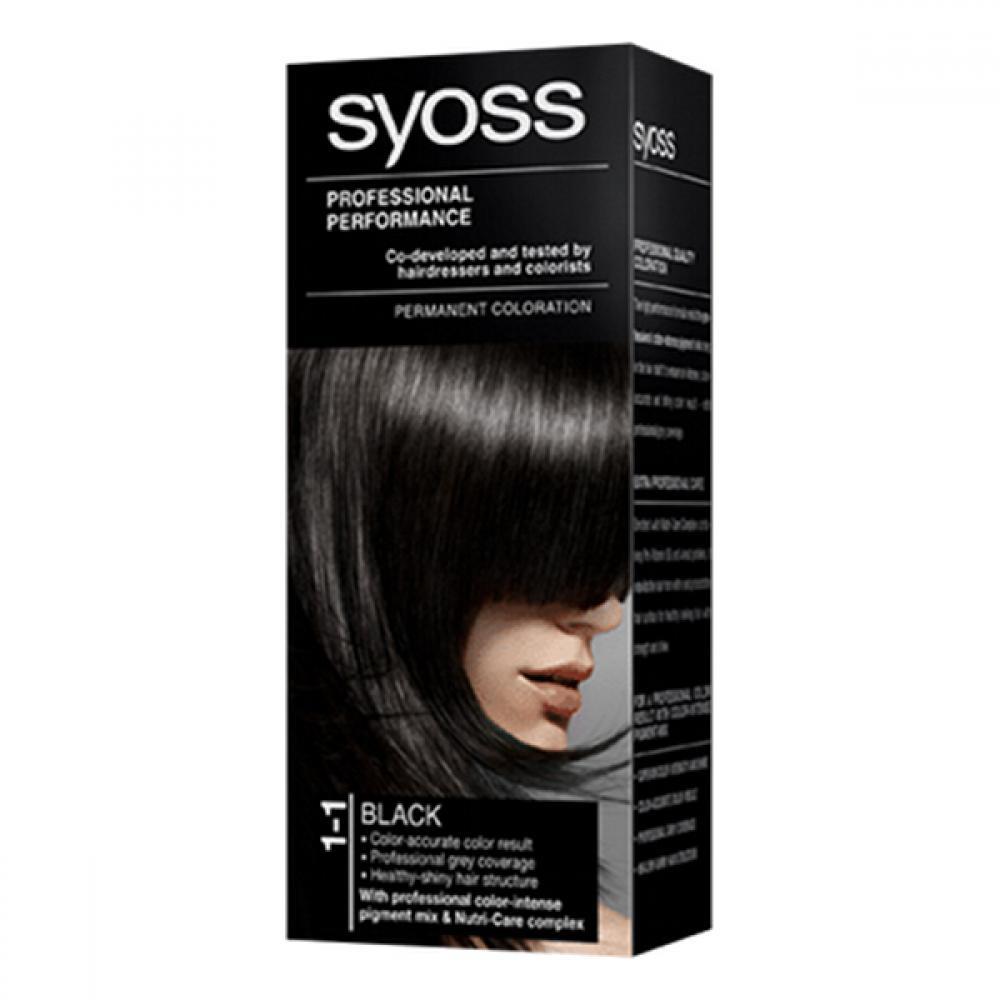 SYOSS 1-1 černý