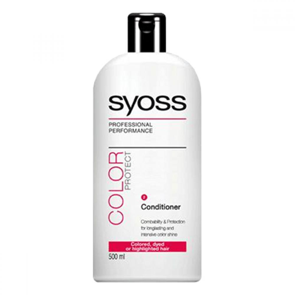 SYOSS Color balzám 500ml