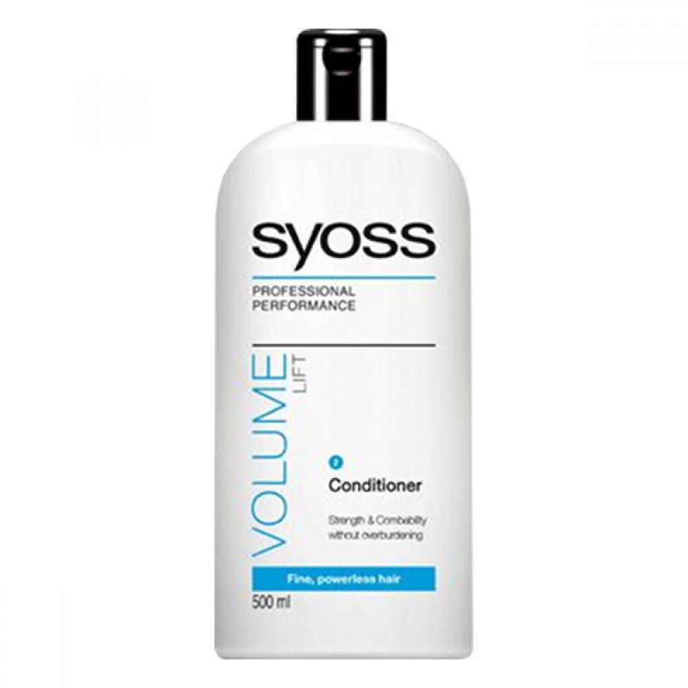 SYOSS Volume balzám 500 ml