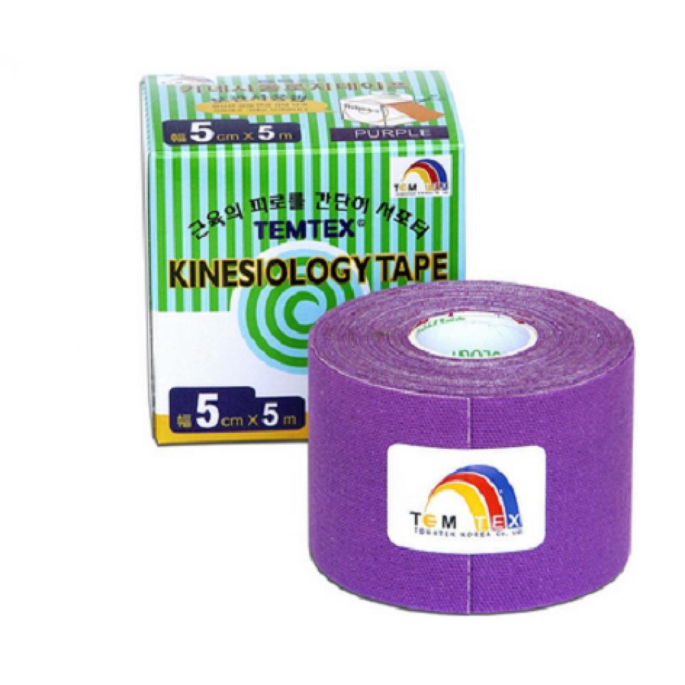 TEMTEX Tejpovací páska fialová 5cm x 5m