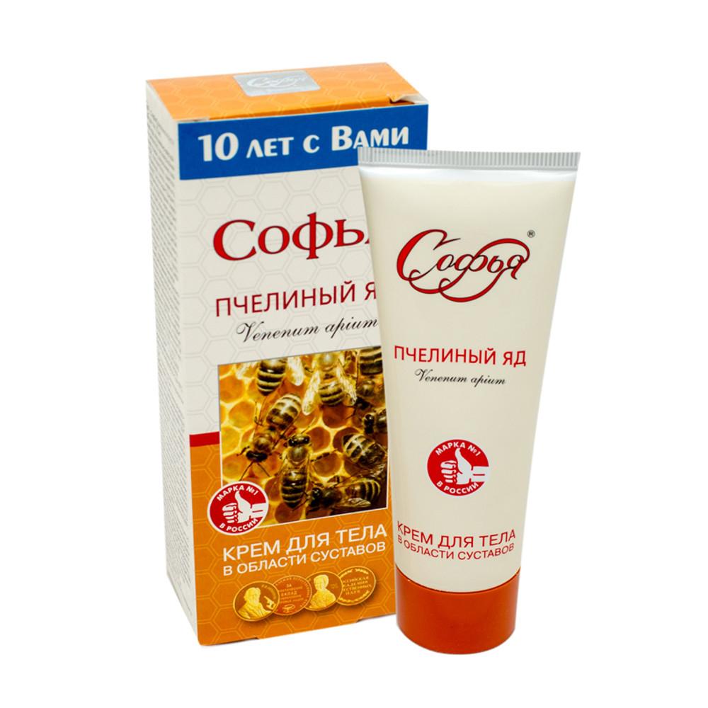TML SOFIA krém s Včelím jedem 75 ml