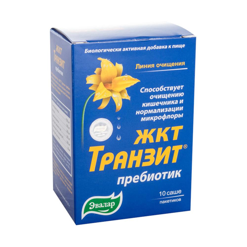 TML Tranzit v prášku 10 sáčků